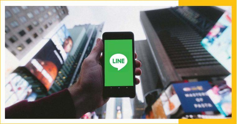 Line โปรแกรมแชท